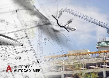 Autodesk AutoCAD MEP 2019 x32/x64 破解版下载