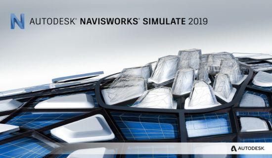 Autodesk Navisworks Simulate 2019.1 x64 破解版下载