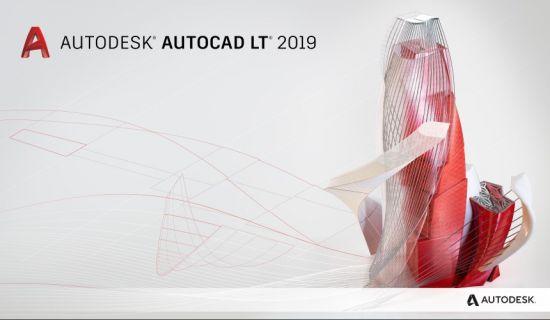 Autodesk AutoCAD LT 2019.1.2 x32/x64 破解版下载 crack