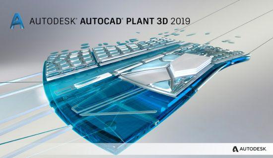 Autodesk AutoCAD Plant 3D 2019.0.1 (x64)