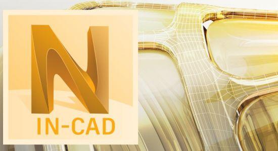 Autodesk Nastran In-CAD 2019 R2 多语言破解版下载 crack