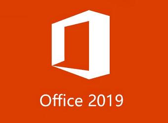 Microsoft Office 2019 中文专业破解版下载 crack